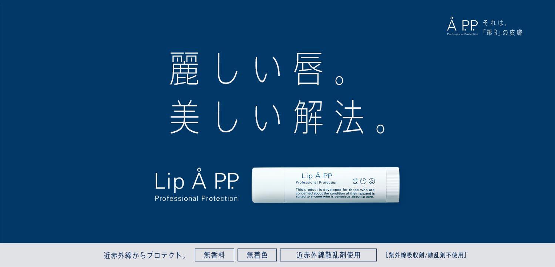 Lip A P.P