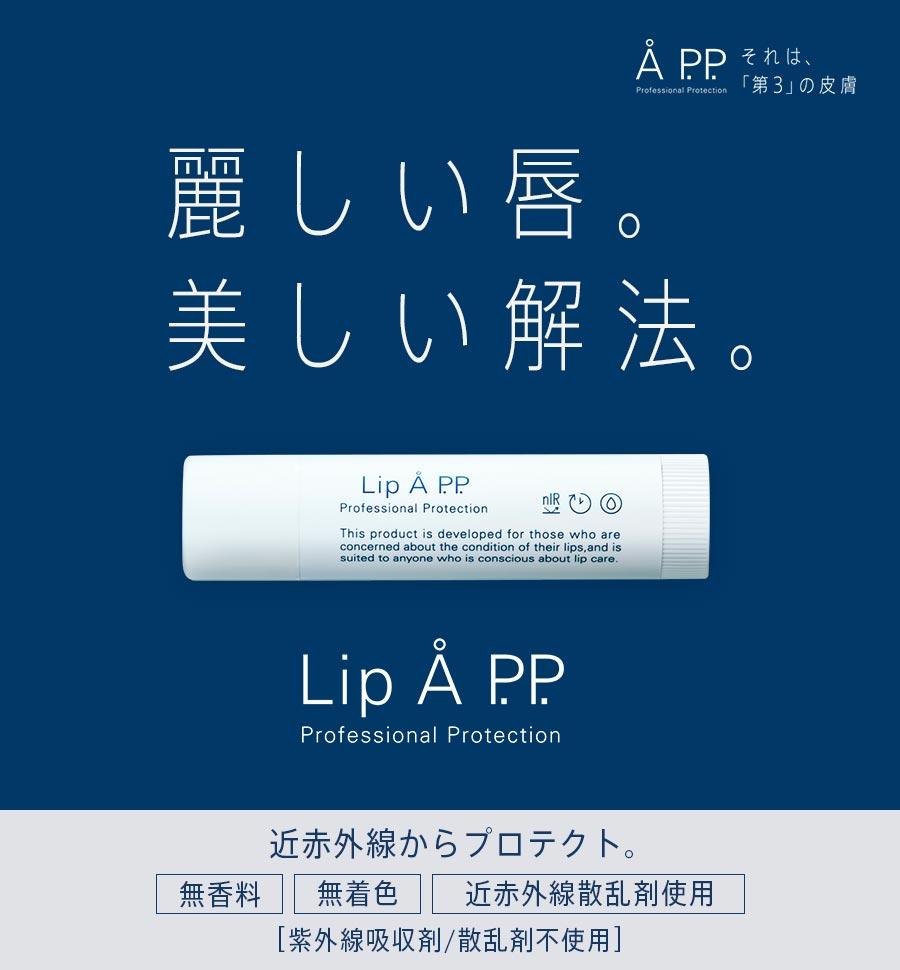 Lip A P.P.